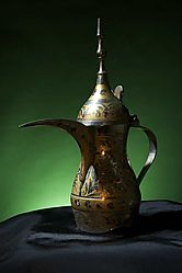 Arab_Coffee_Pot.jpg