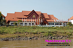 Hotel Paradise in Myanmar
