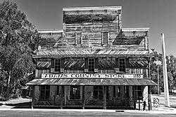 Adams_Country_Store.jpg