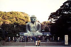 1978_Japan_-_Kamakura_Buddha.jpg