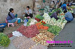 Chinese vegetablemarket