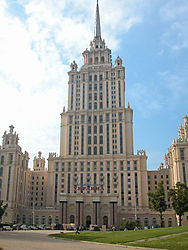 M-Ukrania_hotel_-1.jpg