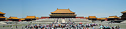 Beijing_282_-_Imperial_Palace_-_Hall_of_Supreme_Harmony_Taihedian_Square.jpg