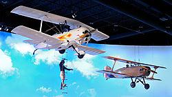 AirZoo201101_078.jpg