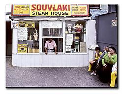 Break_at_the_souvlaki_house.jpg