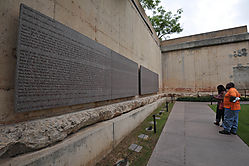 OKLAHOMA_CITY_MEMORIAL-10.jpg