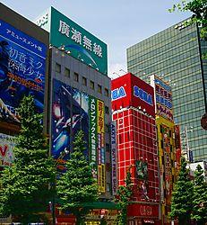 Tokyo_street_5.jpg