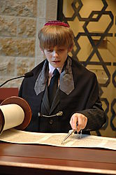 Bar_Mitzvah_A118.JPG