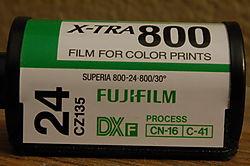 Fuji_F36_2_5_sec.JPG