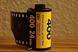 Kodak_F16_1_6_sec.JPG