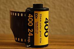 Kodak_F8_1-2_sec.JPG