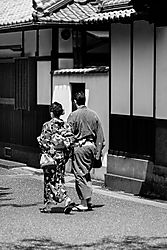 Kyoto4_13_Aug_2018_Low_Res.jpg
