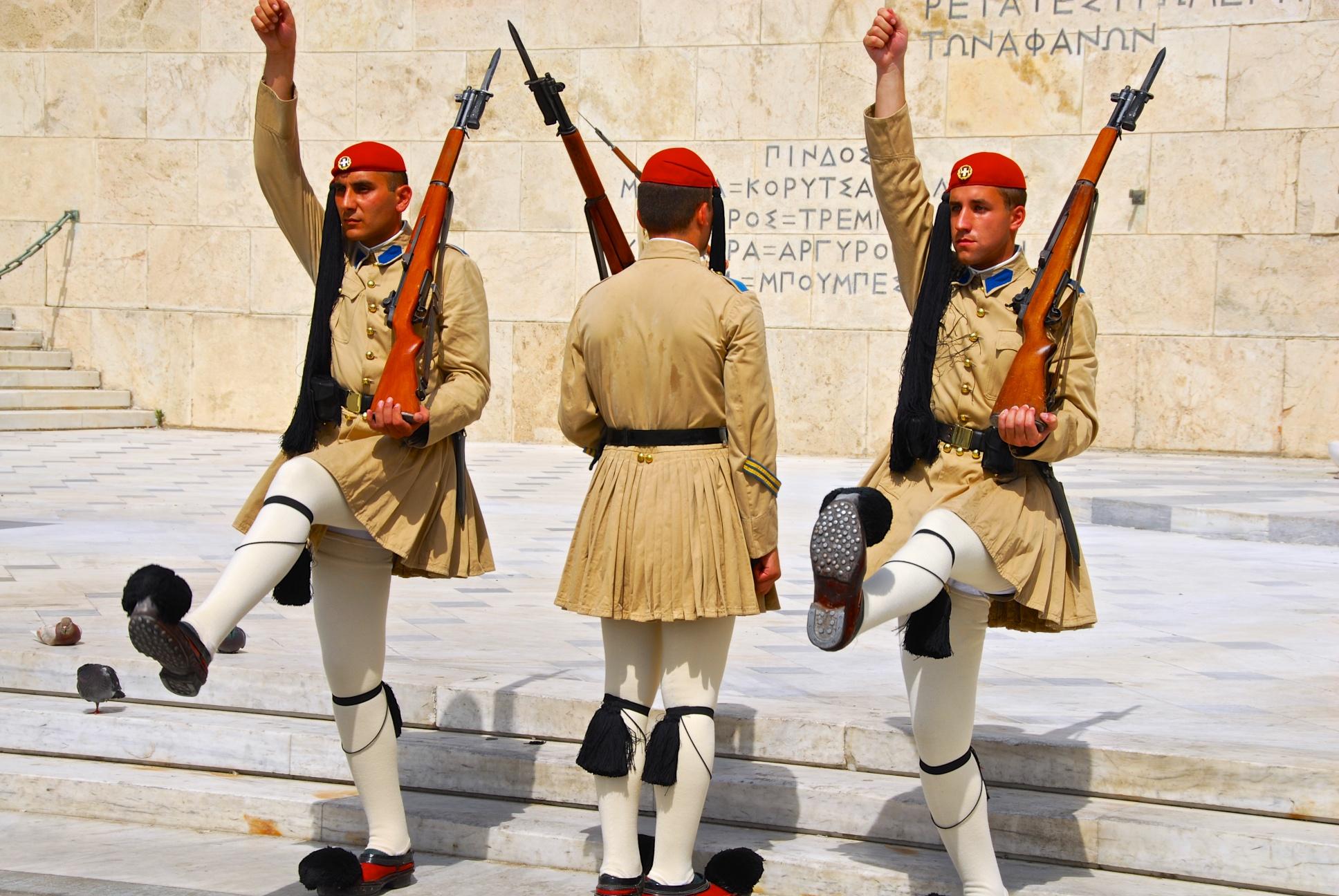 Greek_Guard