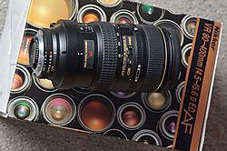 80-400VR-5.jpg
