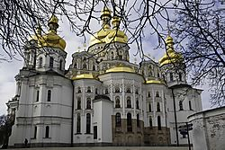 Cathedral_of_the_Dormition_Kyiv.jpg