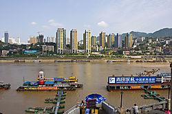 ColourfulChongqing.jpg