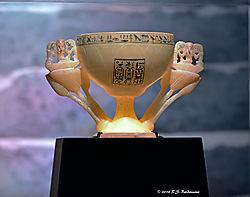 King-Tut-Exhibit-Bowl0.jpg