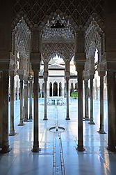 Lion_Court_Alhambra.jpg