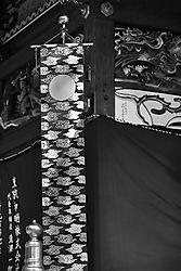 SBY_2247.jpg