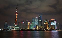 Shanghai_-_Pudong.jpg