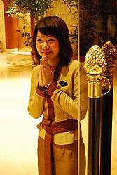 Thai_welcome.JPG
