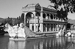 The_Marble_Boat_Summer_Palace.jpg