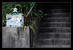 White-Mailbox-a.jpg