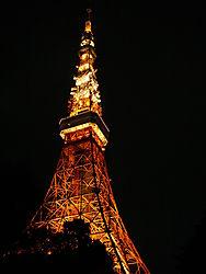 japan_04-07_178.jpg