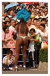 94970China_meets_Samba1_wb.jpg