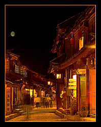 25635Chinese_city_by_night.jpg