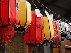 Beijing_Lanterns_pt_S.jpg