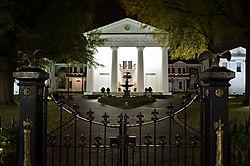 Old_State_House-Arkansas.jpg