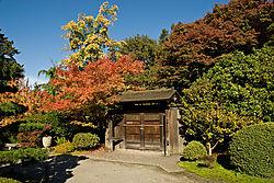 0710_UWA_Japanese_Grdn_001.jpg